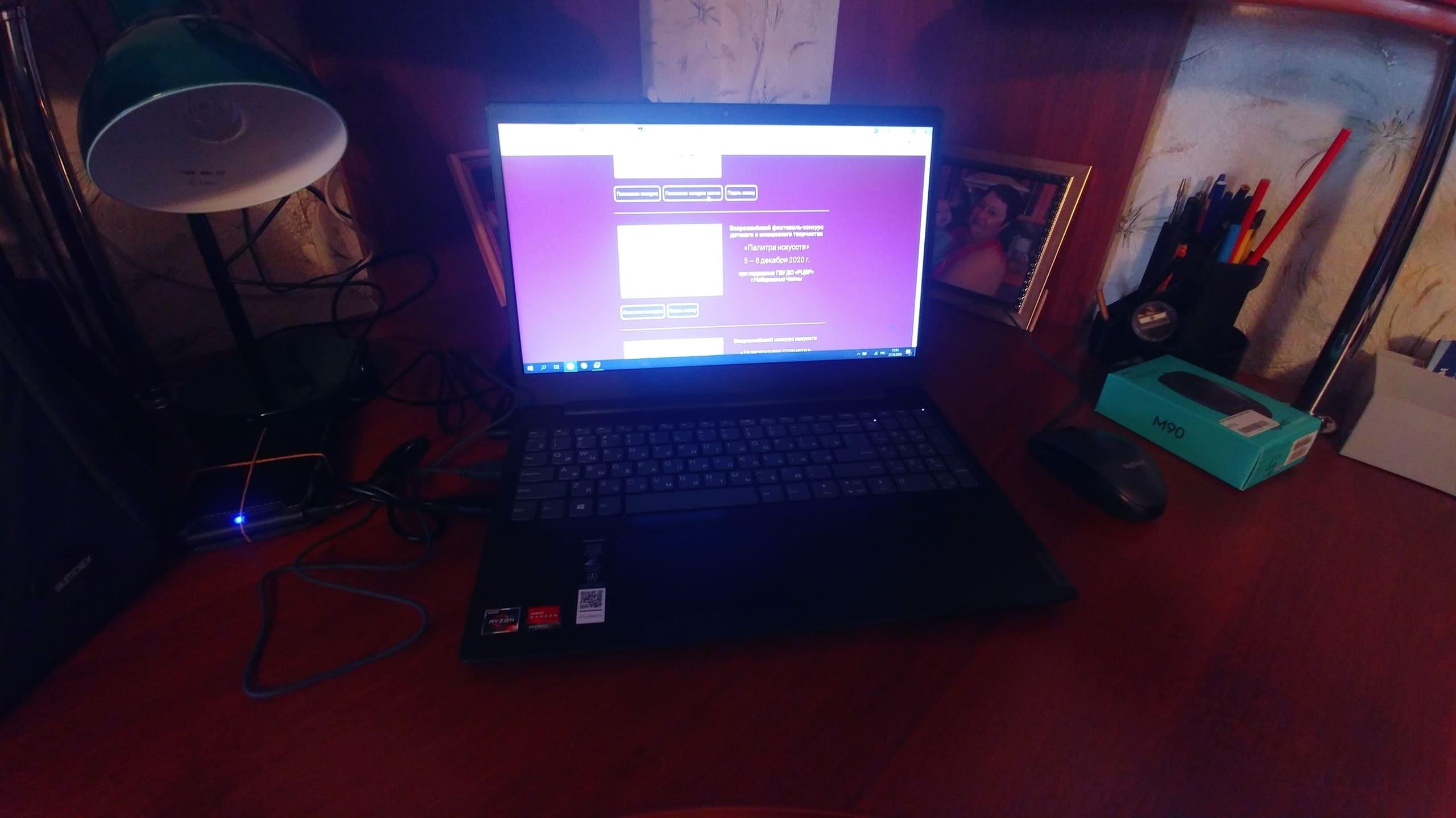 Установка Windows 10 на новый ноутбук lenovo