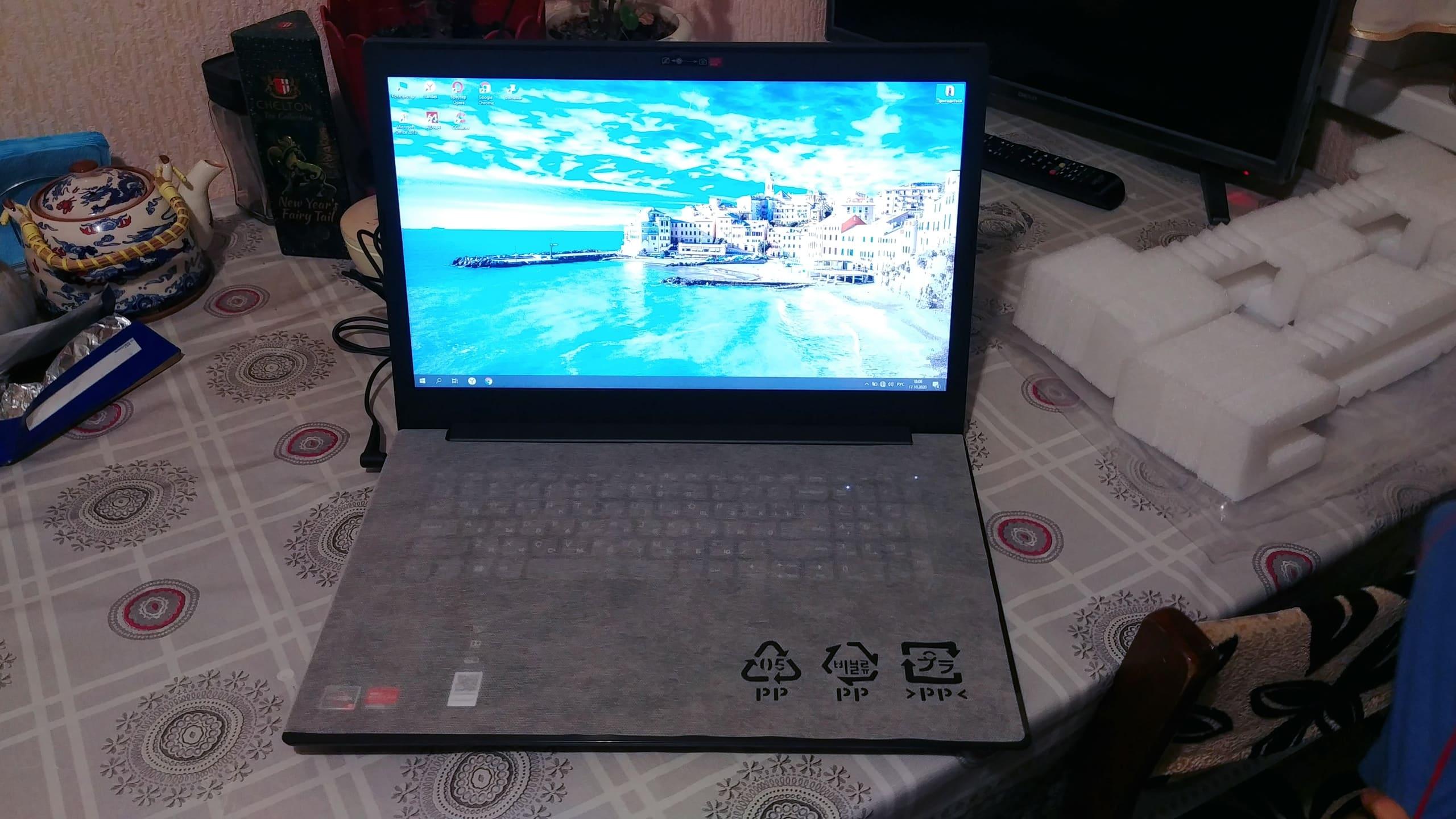 Подготовка нового ноутбука к работе