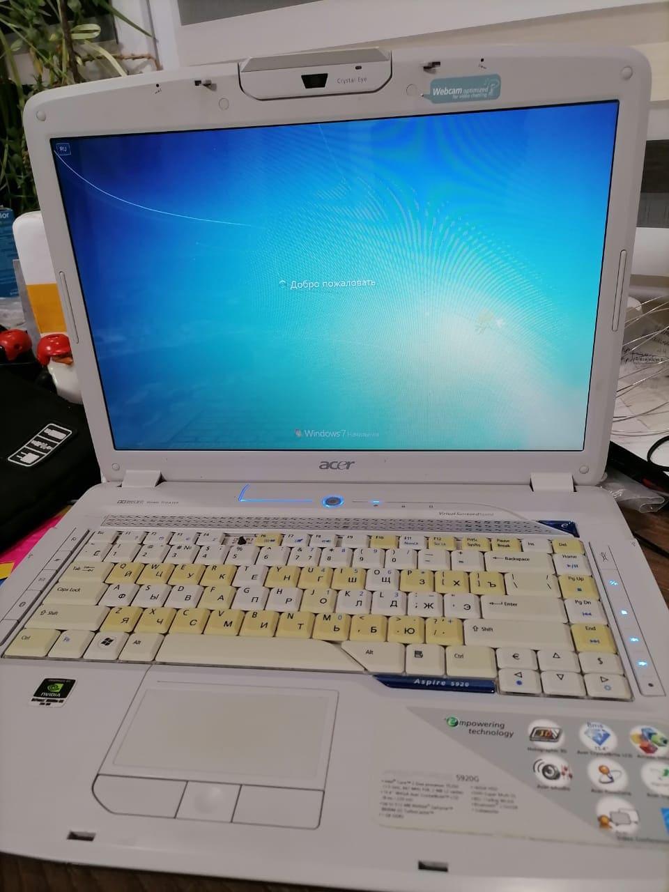 Диагностика и настройка ноутбука acer
